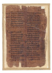 Vita Aphou (Coptic Codex III), Turin Cat. 7120, sheet 31. Scanned image: Museo Egizio.
