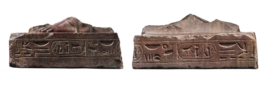 Base de statue porte-enseigne au nom de Mérenptah. Turin, Cat. 1382. Quartzite. H. 24 ; l. 55 ; P. 70 cm. Karnak. Collection Drovetti (1824). Photographies : Nicola Dell'Aquila/Museo Egizio.