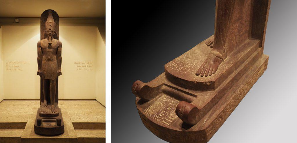 Statue d'Amenhotep III assimilé au dieu Atoum. Louqsor, musée, J. 838. Quartzite. H. 249 ; l. 54 cm. Louqsor, cachette du temple. Photographies : Simon Connor.